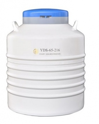 Contenedor para Nitrógeno líquido x 65 L con racks.  Marca Numak, modelo YDS-65-216
